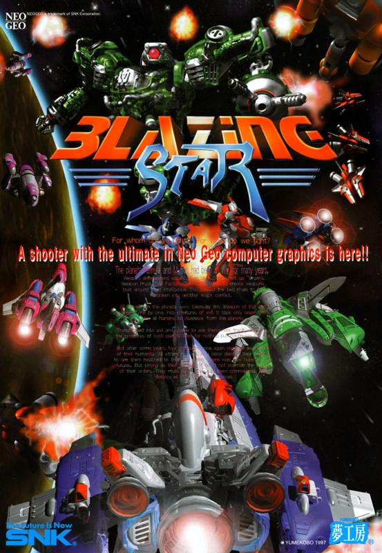 Blazing Star Review (Switch eShop / Neo Geo) | Nintendo Life