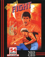 Burning Fight Cover (Click to enlarge)
