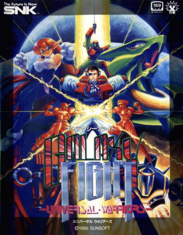 Galaxy Fight: Universal Warriors Cover Artwork