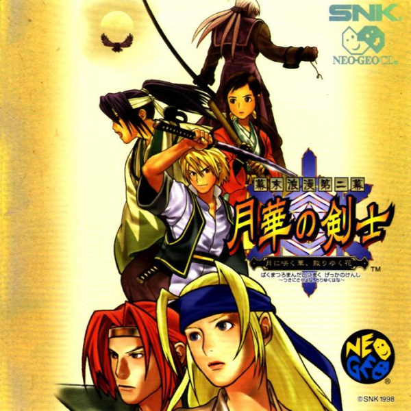 The Last Blade 2 Cover Artwork