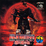 Ninja Master's: Haō Ninpō Chō Cover (Click to enlarge)