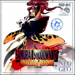 Samurai Shodown IV: Amakusa's Revenge Cover (Click to enlarge)