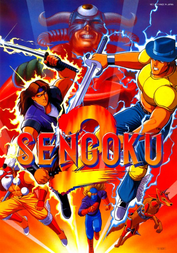 Sengoku 2 Cover Artwork