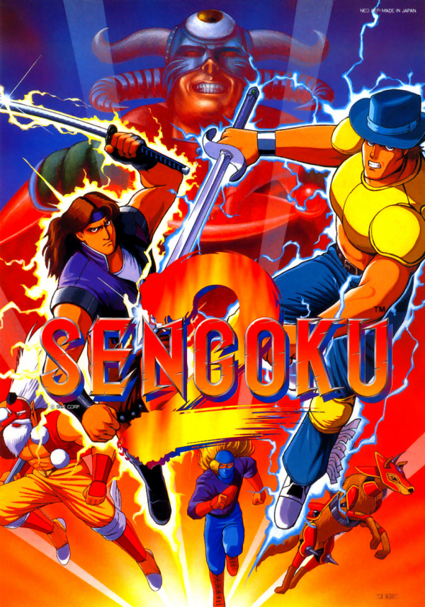 Sengoku 2 Review (Switch eShop / Neo Geo) | Nintendo Life