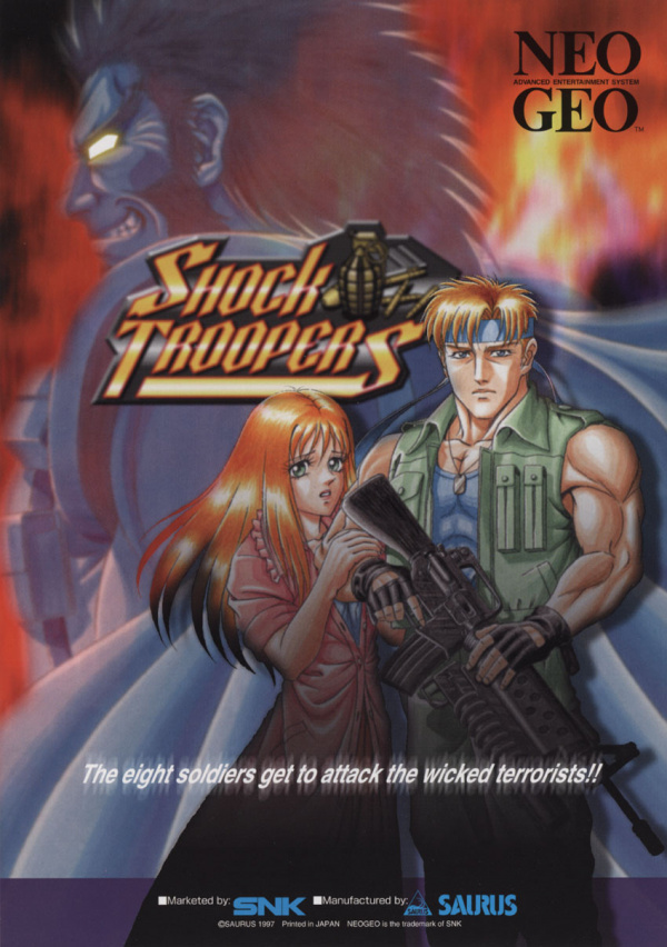 Shock Troopers Cover Artwork