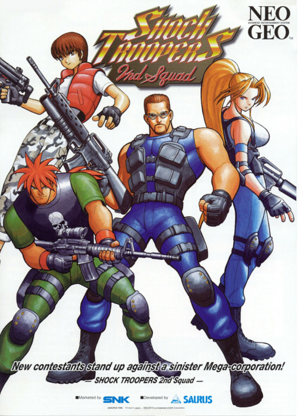 Shock Troopers 2nd Squad Cover Artwork