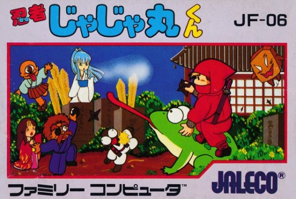 Ninja JaJaMaru-kun Cover Artwork