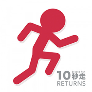 10 Second Run Returns