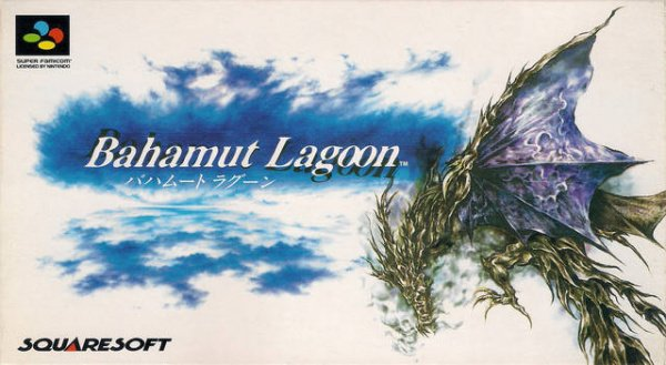 Bahamut Lagoon Cover Artwork