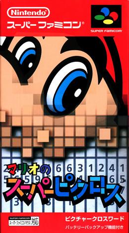 Mario's Super Picross Cover Artwork