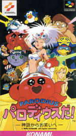 Parodius: Non-Sense Fantasy Cover (Click to enlarge)