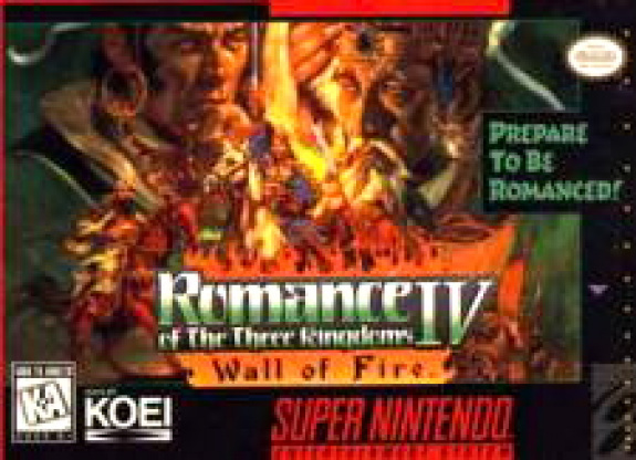 Romance of the Three Kingdoms IV