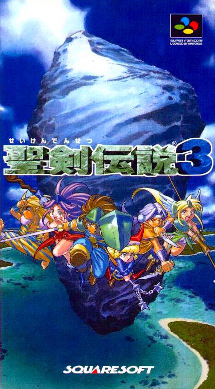 Seiken Densetsu 3 Cover Artwork