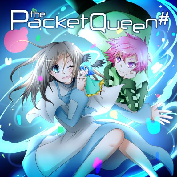 Packet Queen #