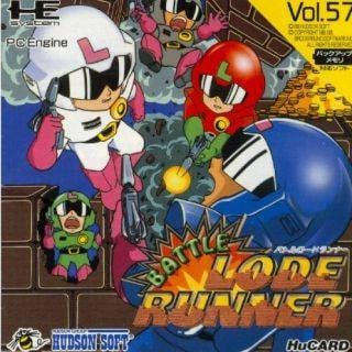 Battle Lode Runner Cover Artwork