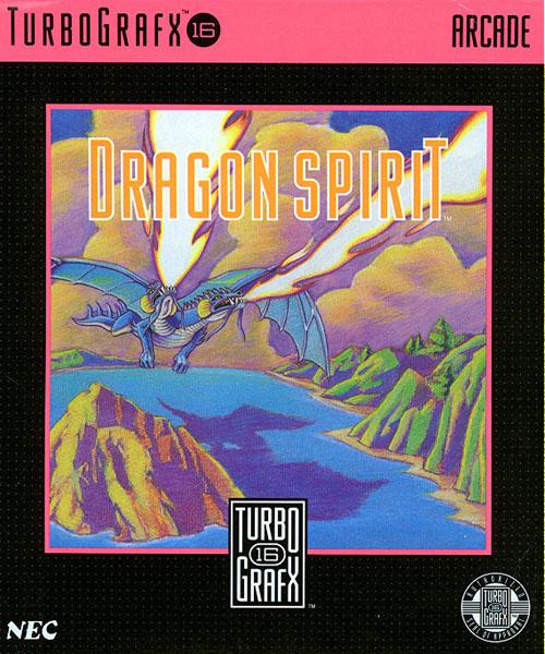Dragon Spirit Cover Artwork