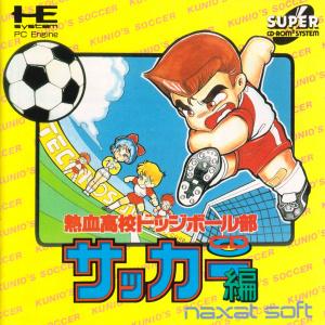 Nekketsu Kōkō Dodgeball Bu: CD Soccer Hen