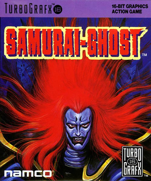 Samurai Ghost Cover Artwork