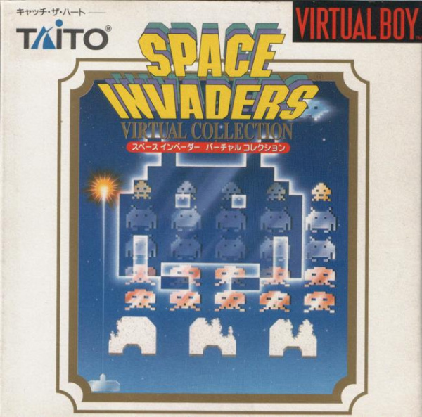 Space Invaders: Virtual Collection Cover Artwork