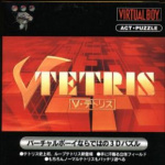 V-Tetris Cover (Click to enlarge)