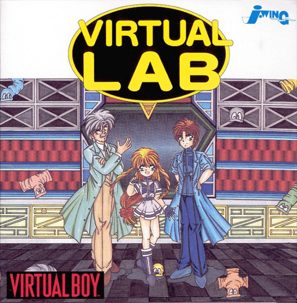 Virtual Lab Cover Artwork