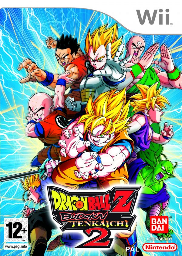Dragon Ball Z: Budokai Tenkaichi 2 Cover Artwork