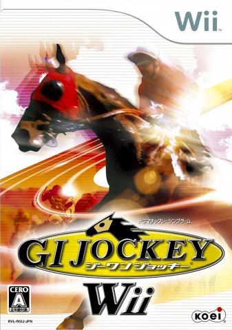 G1 Jockey Wii Cover Artwork