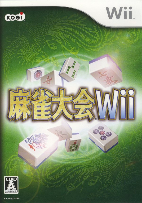 Mahjong Taikai Wii Cover Artwork