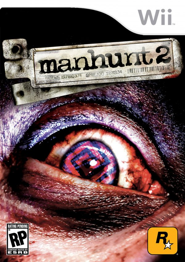 Manhunt 2 Cover Artwork