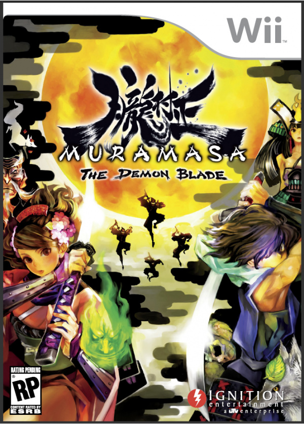 Muramasa: The Demon Blade Cover Artwork