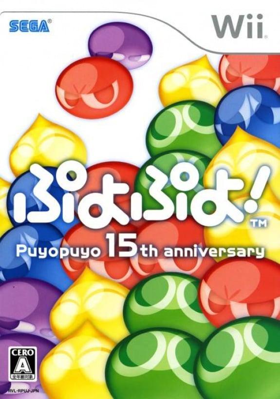 Puyo Puyo! 15th Anniversary
