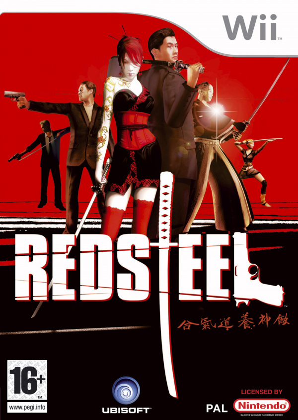 Red Steel Cover Artwork