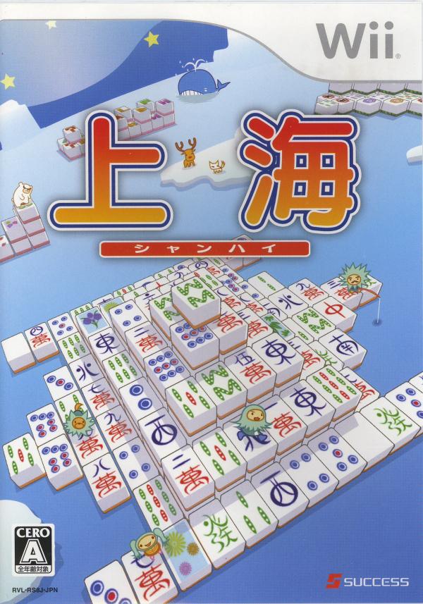 Shanghai Wii Cover Artwork
