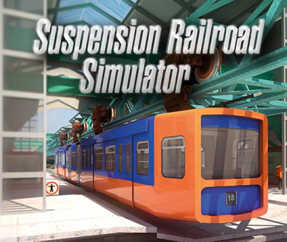 Suspension Railroad Simulator
