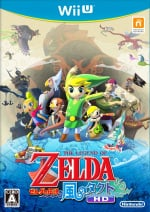 The Legend of Zelda: The Wind Waker HD Cover (Click to enlarge)