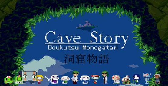 Cave Story Cover Artwork
