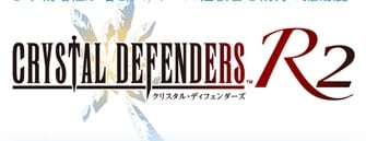 Crystal Defenders R2 Cover Artwork