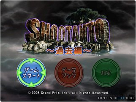 Shootanto: Evolutionary Mayhem