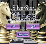 Silver Star Chess Cover Artwork