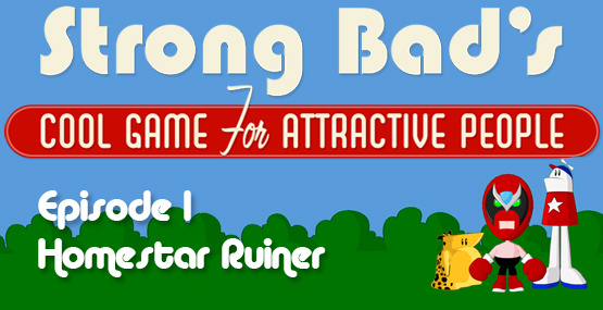 Strong Bad Episode 1 - Homestar Ruiner Cover Artwork