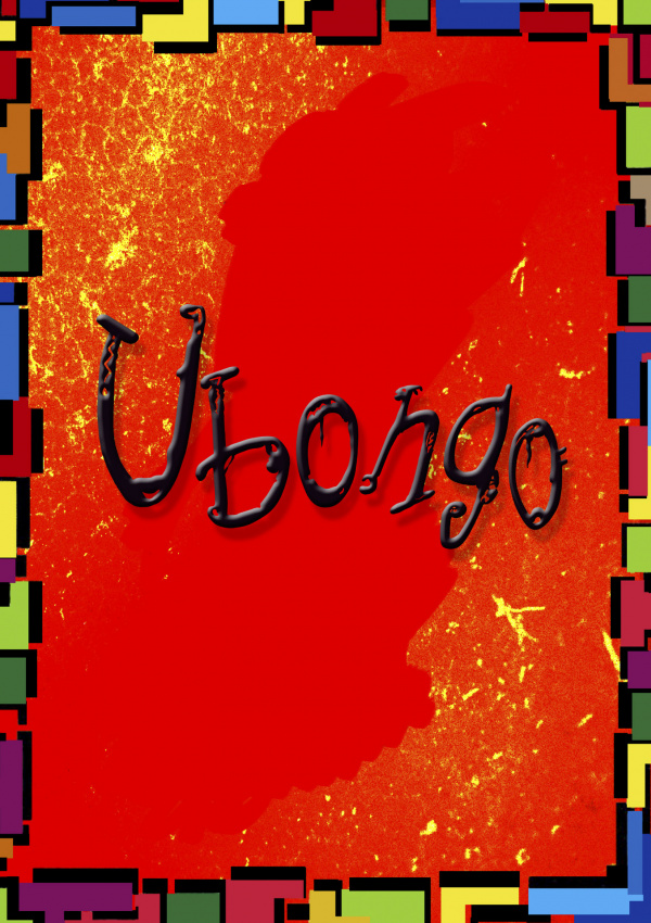 Ubongo Cover Artwork