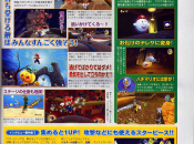 Super Mario Galaxy Scans Appear