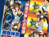 Infinite Frontier Super Robot Wars OG Saga