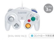 White GameCube Pad Coming To Japan