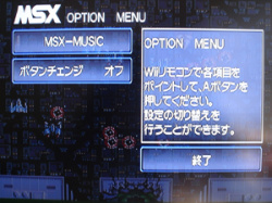 The special MSX options menu.