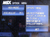 MSX Hits Japanese VC, Includes Special Options