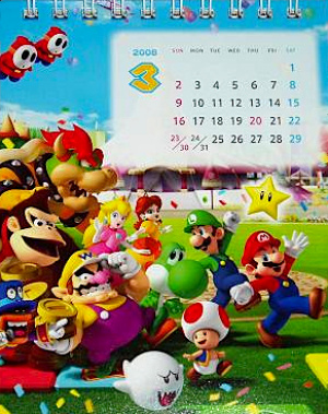 No WiiWare release dates to mark on your Nintendo calendar!