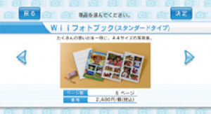 A Mario photo album! (Sadly there's no bigger pictures yet, sorry!)