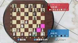 Wii Chess coming to WiiWare!