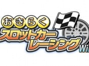 Slot Car Racing Coming To Japanese WiiWare